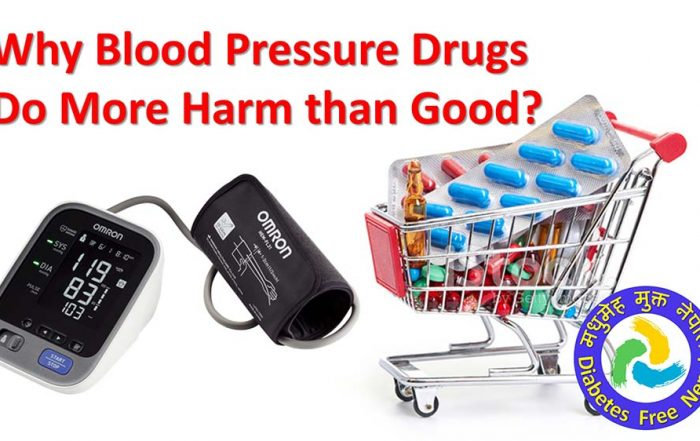 Are Blood Pressure drugs causing more harm than good?